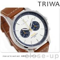 トリワ ネビル オーシャン 40mm クロノグラフ ユニセックス 腕時計 NEST113-SC010...