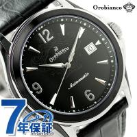 正規品 7年保証キャンペーン オロビアンコ タイムオラ カントーネ スイス製 OR-0033-3 O...