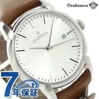 正規品 7年保証キャンペーン オロビアンコ タイムオラ チントゥリーノ ラムレザー 日本製 OR-0...