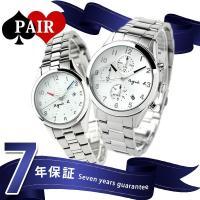 正規品 7年保証キャンペーン 送料無料 ペアウォッチ アニエスベー 腕時計 pair-agnesb9...