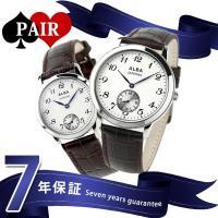 正規品 7年保証キャンペーン 送料無料 セイコー アルバ 日本製クオーツ ペアウォッチ 腕時計 SE...