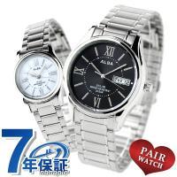 正規品 7年保証キャンペーン 送料無料 セイコー アルバ ソーラー ペアウォッチ 腕時計 AEGD5...
