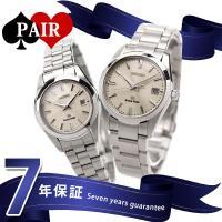 正規品 7年保証キャンペーン 送料無料 ペアウォッチ グランドセイコー 腕時計 pair-gs5 グ...