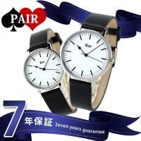 正規品 7年保証キャンペーン ペアウォッチ セイコー アルバ リキ 腕時計 pair-riki1 リ...