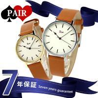 正規品 7年保証キャンペーン ペアウォッチ セイコー アルバ リキ 腕時計 pair-riki3 リ...