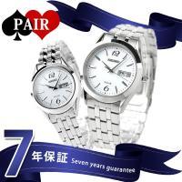 正規品 7年保証キャンペーン 送料無料 ペアウォッチ セイコー スピリット ソーラー 腕時計 pai...