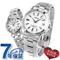 正規品 7年保証キャンペーン 送料無料 ペアウォッチ pair-spirit4 スピリットは時計の原...