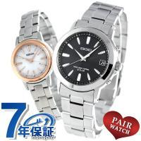正規品 7年保証キャンペーン 送料無料 ペアウォッチ pair-spirit5 スピリットは時計の原...