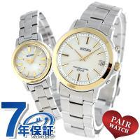 正規品 7年保証キャンペーン 送料無料 ペアウォッチ pair-spirit6 スピリットは時計の原...