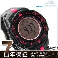 7年保証キャンペーン カシオ プロトレック ソーラー メンズ 腕時計 PRG-300-1A4DR C...