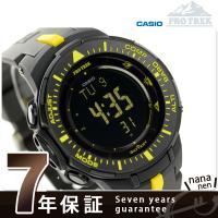 7年保証キャンペーン カシオ プロトレック トリプルセンサー ソーラー メンズ 高度計 腕時計 PR...