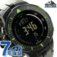 7年保証キャンペーン カシオ プロトレック トリプルセンサー ソーラー PRG-300CM-3DR ...