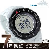 7年保証キャンペーン カシオ プロトレック ソーラー トリプルセンサー メンズ 高度計 腕時計 PR...
