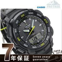 7年保証キャンペーン カシオ プロトレック ソーラー 腕時計 メンズ オールブラック CASIO P...