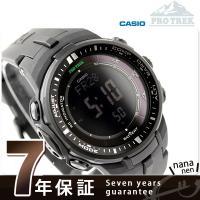 7年保証キャンペーン カシオ プロトレック 電波ソーラー 腕時計 メンズ トリプルセンサー オールブ...