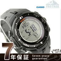 7年保証キャンペーン カシオ プロトレック 電波ソーラー 腕時計 メンズ トリプルセンサー ブラック...