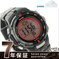 7年保証キャンペーン カシオ プロトレック トリプルセンサー メンズ 高度計 腕時計 PRW-300...