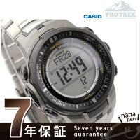 7年保証キャンペーン カシオ プロトレック 電波ソーラー 腕時計 メンズ ブラック CASIO PR...