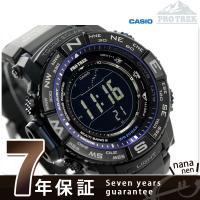 7年保証キャンペーン カシオ プロトレック マルチフィールドライン 方位計 PRW-3500Y-1D...