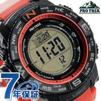 7年保証キャンペーン カシオ プロトレック マルチフィールドライン 方位計 PRW-3500Y-4D...