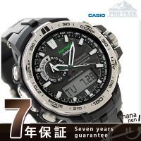 7年保証キャンペーン カシオ プロトレック トリプルセンサー 電波ソーラー メンズ 腕時計 PRW-...