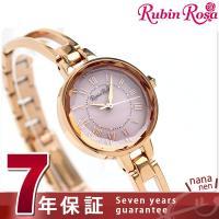 正規品 7年保証キャンペーン ルビンローザ R015 シリーズ ソーラー レディース 腕時計 R01...