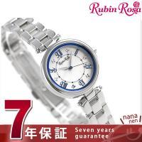 正規品 7年保証キャンペーン ルビンローザ R021 シリーズ ソーラー レディース 腕時計 R02...