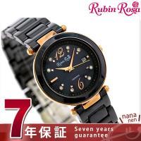 正規品 7年保証キャンペーン ルビンローザ R307 シリーズ ソーラー レディース 腕時計 R30...