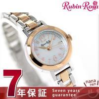 正規品 7年保証キャンペーン ルビンローザ R501 シリーズ ソーラー レディース 腕時計 R50...
