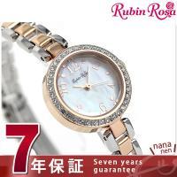 正規品 7年保証キャンペーン ルビンローザ R502 シリーズ ソーラー レディース 腕時計 R50...