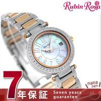 正規品 7年保証キャンペーン ルビンローザ R503 シリーズ ソーラー レディース 腕時計 R50...