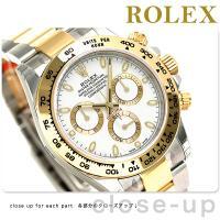 ロレックス コスモグラフ デイトナ 40mm スイス製 クロノグラフ 自動巻き メンズ 腕時計 RX...