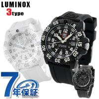 7年保証キャンペーン ルミノックス 腕時計 LUMINOX カラーマークシリーズ ブラックアウト等 ...