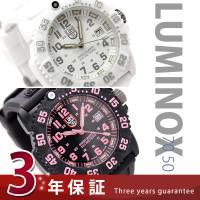 7年保証キャンペーン ルミノックス レディース 腕時計 LUMINOX カラーマークシリーズ ホワイ...
