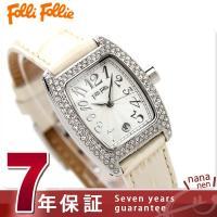 7年保証キャンペーン フォリフォリ 腕時計 レディース アイボリー レザーベルト Folli Fol...