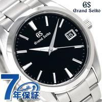 正規品 7年保証キャンペーン 送料無料 グランドセイコー 9Fクオーツ 日本製 メンズ 腕時計 SB...