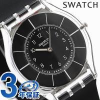 スウォッチ スキン スイス製 腕時計 ブラック ラバーベルト Swatch SFK361 個性と実用...