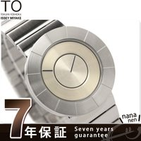 ショッパーをプレゼント♪ 正規品 7年保証キャンペーン イッセイ ミヤケ 腕時計 メンズ ティーオー...