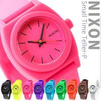 ニクソン レディース 腕時計 スモールタイムテラーP small-ttp NIXON THE SMA...