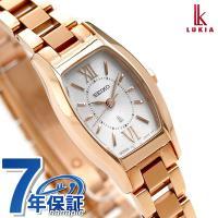 正規品 7年保証キャンペーン 送料無料 セイコー ルキア 日本製 ソーラー レディース 腕時計 SS...