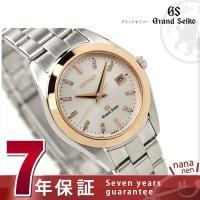 正規品 7年保証 ローン36回払まで無金利キャンペーン グランドセイコー クオーツ 腕時計 ピンクゴ...