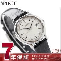 正規品 7年保証キャンペーン 送料無料 セイコー スピリット ペアウォッチ レディース 腕時計 ST...
