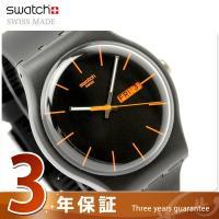 Swatch スウォッチ スイス製 腕時計 ニュージェント ダーク・レーベル SUOB704 SWA...