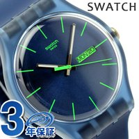 スウォッチ スイス製 腕時計 ニュージェント ブルー・レーベル SUON700 SWATCH スウォ...