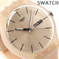 スウォッチ ニュージェント メンズ スイス製 腕時計 デイデイト ベージュ×パープル Swatch ...