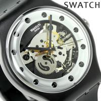 スウォッチ オリジナル ニュー ジェント シルバー・グラム クオーツ ユニセックス 腕時計 SUOZ...