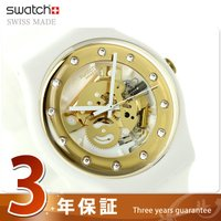 スウォッチ オリジナル ニュー ジェント サンレイ・グラム クオーツ ユニセックス 腕時計 SUOZ...