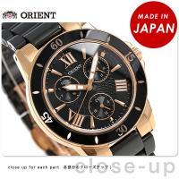オリエント 逆輸入 海外モデル マルチファンクション 日本製 クオーツ メンズ 腕時計 SUT0F0...