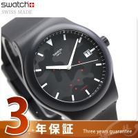 3年保証キャンペーン スウォッチ オリジナルス システム51 システム・クラウド 42mm スイス製...