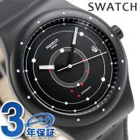 スウォッチ オリジナルス システム51 システム・ブラック 42mm スイス製 自動巻き メンズ 腕...
